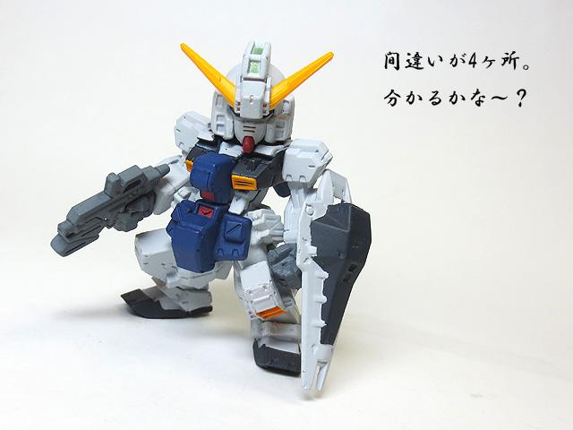 Gundam_Converge_19_TR1_HAZEL_Official_17.jpg