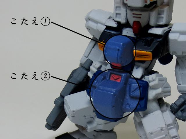 Gundam_Converge_19_TR1_HAZEL_Official_18.jpg