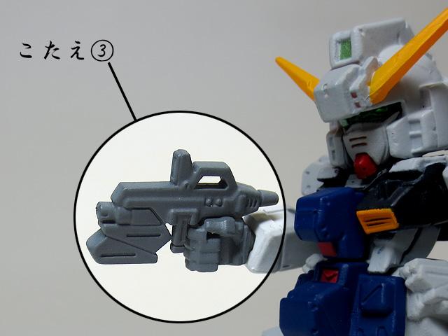Gundam_Converge_19_TR1_HAZEL_Official_19.jpg