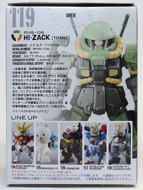 Gundam_Converge_20_HI_ZACK_2ver_03.jpg