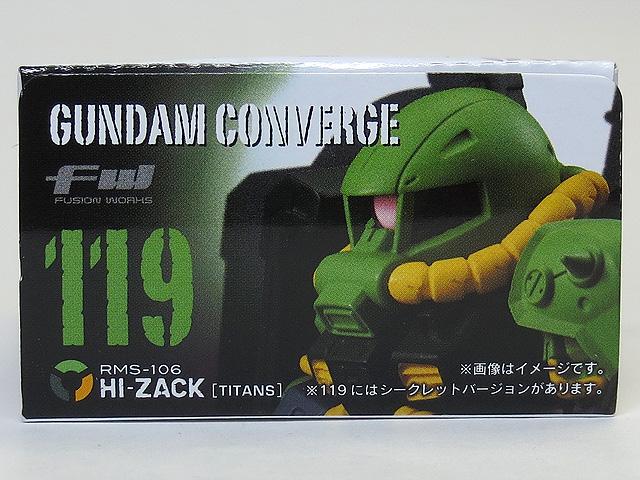 Gundam_Converge_20_HI_ZACK_2ver_04.jpg
