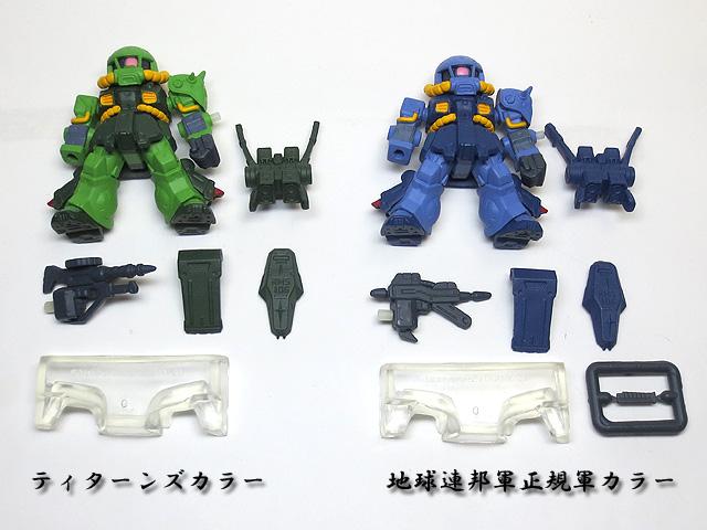 Gundam_Converge_20_HI_ZACK_2ver_11.jpg