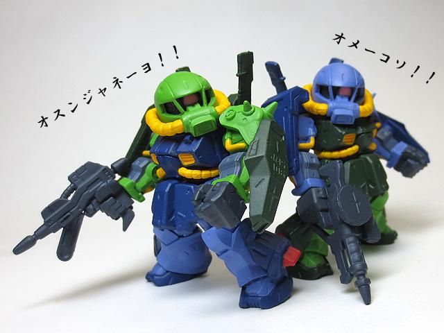 Gundam_Converge_20_HI_ZACK_2ver_30.jpg