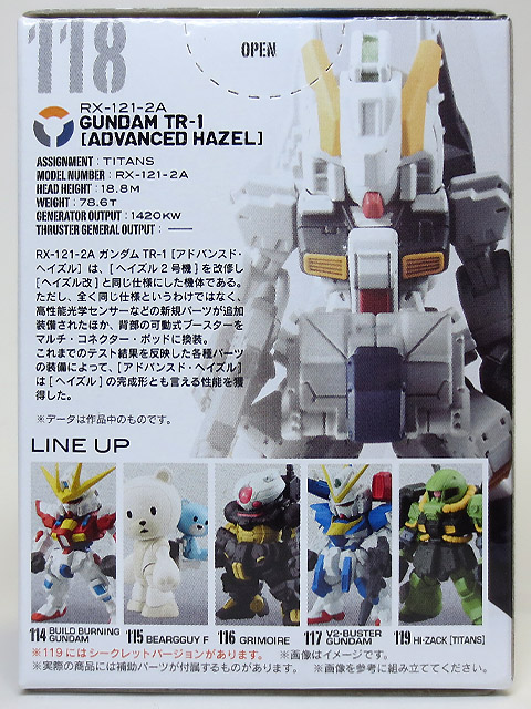 Gundam_Converge_20_TR1_ADVANCED_HAZEL_03.jpg