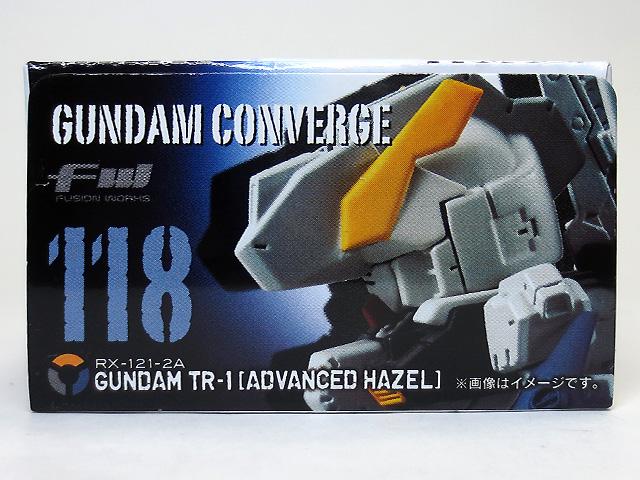 Gundam_Converge_20_TR1_ADVANCED_HAZEL_04.jpg