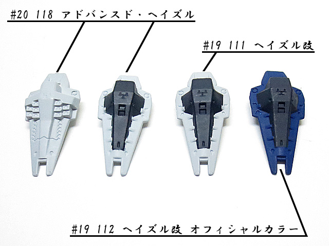 Gundam_Converge_20_TR1_ADVANCED_HAZEL_07.jpg