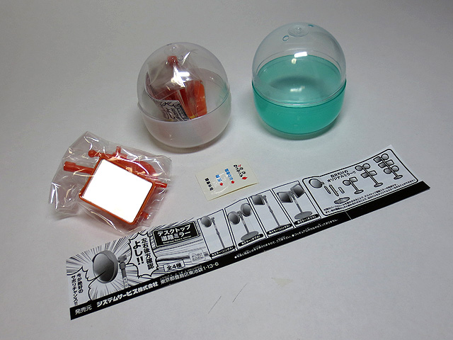SOSHIBA_SCIENCE_MUSEUM_etc_17.jpg