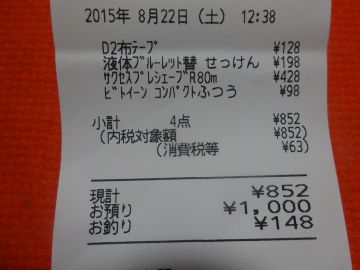 mini_DSC02141.jpg