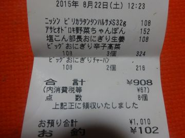 mini_DSC02142.jpg