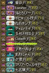 201509081030250cf.jpg