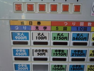 photo_derosa_yokohama_1012_2_2015_1012.jpg