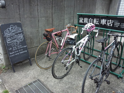 photo_deroza_tokyocafe_23_2015_0905.jpg