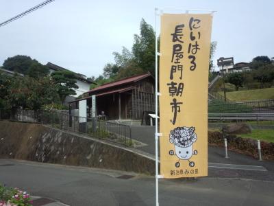 photo_randner_niiharunomori_aki_1017_16_2015_1017.jpg