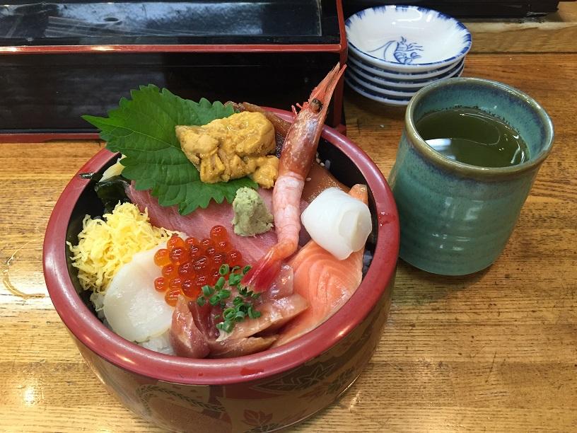 fish_center_tu2.jpg