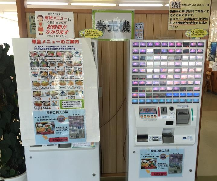 yaizu_tu4.jpg