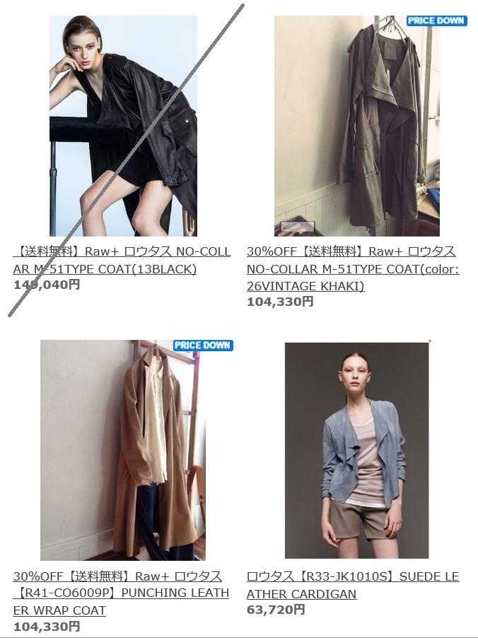 20150901-webshop4.jpg