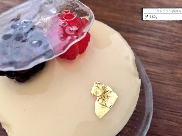 20151004-cake-2.jpg