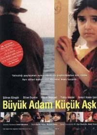 『少女ヘジャル』 (2001/トルコ)