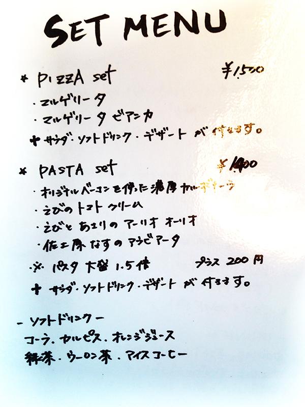 double_menu1.jpg