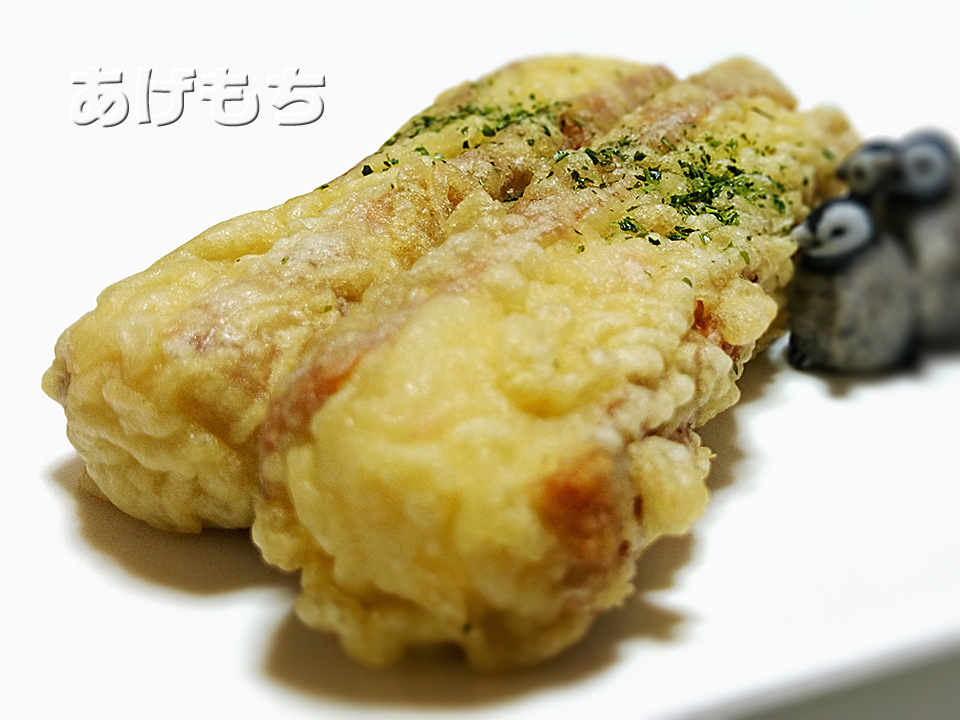 hirai_saratiku1.jpg