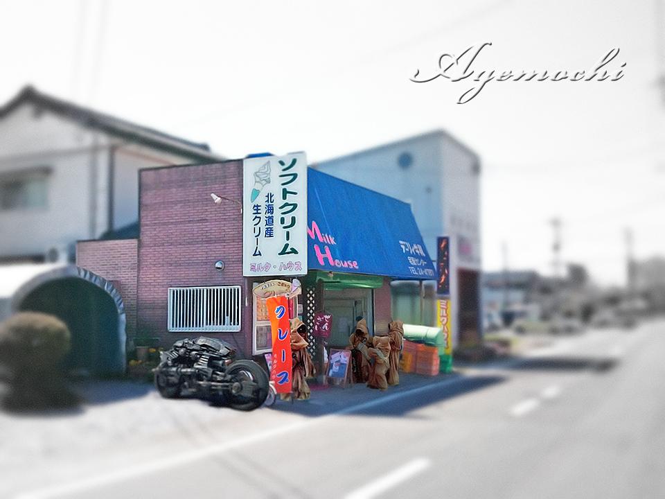 milkhouse3_shop.jpg
