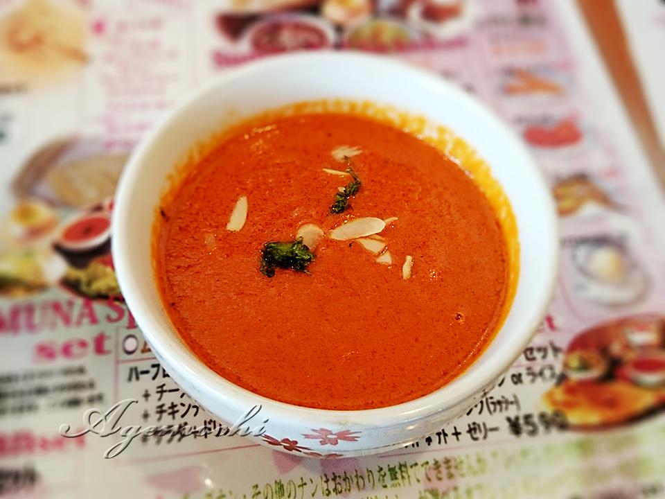 muna_sadowara_curry.jpg
