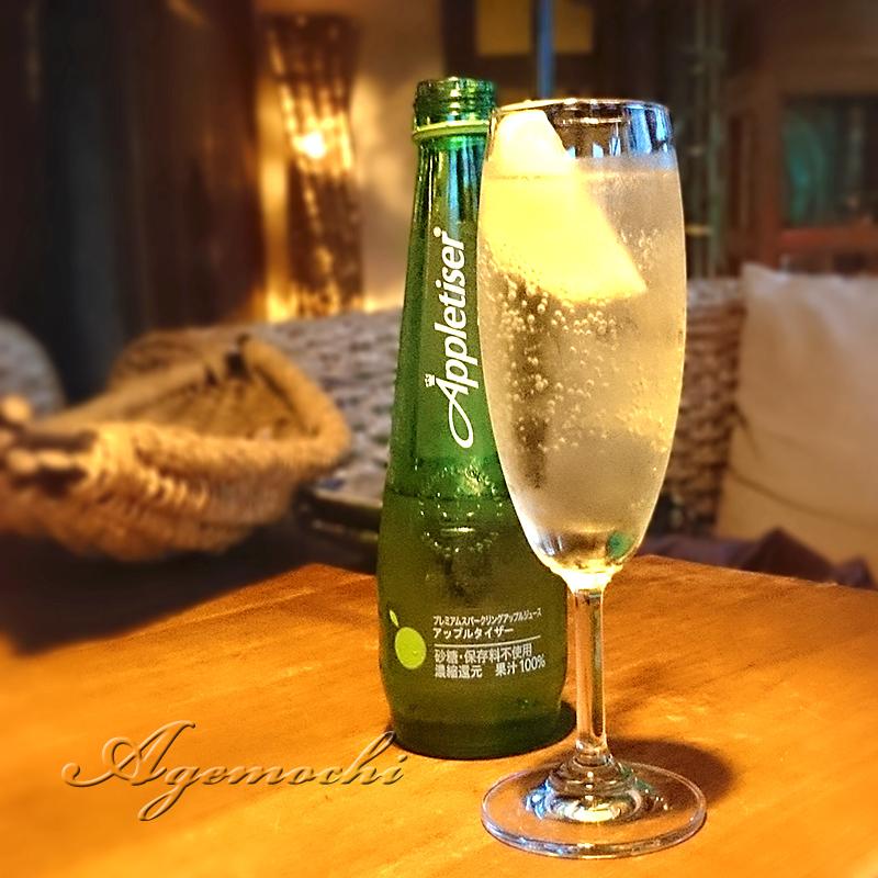 sabar_drink.jpg