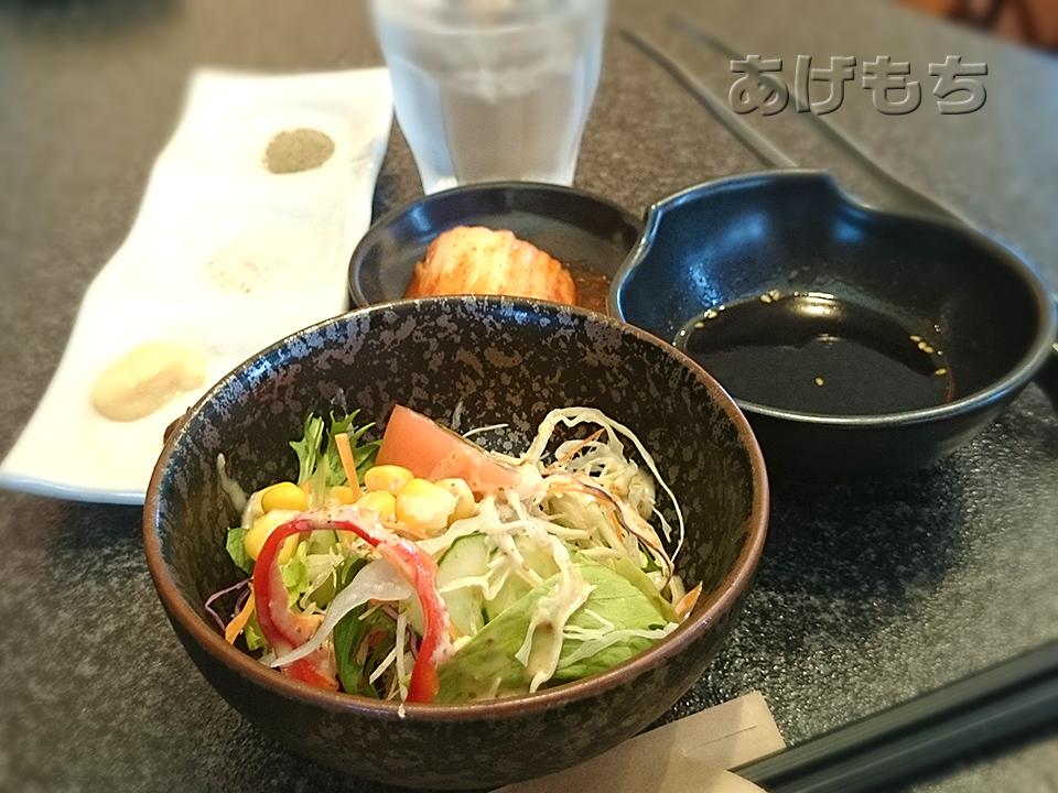saitoboku_salad.jpg
