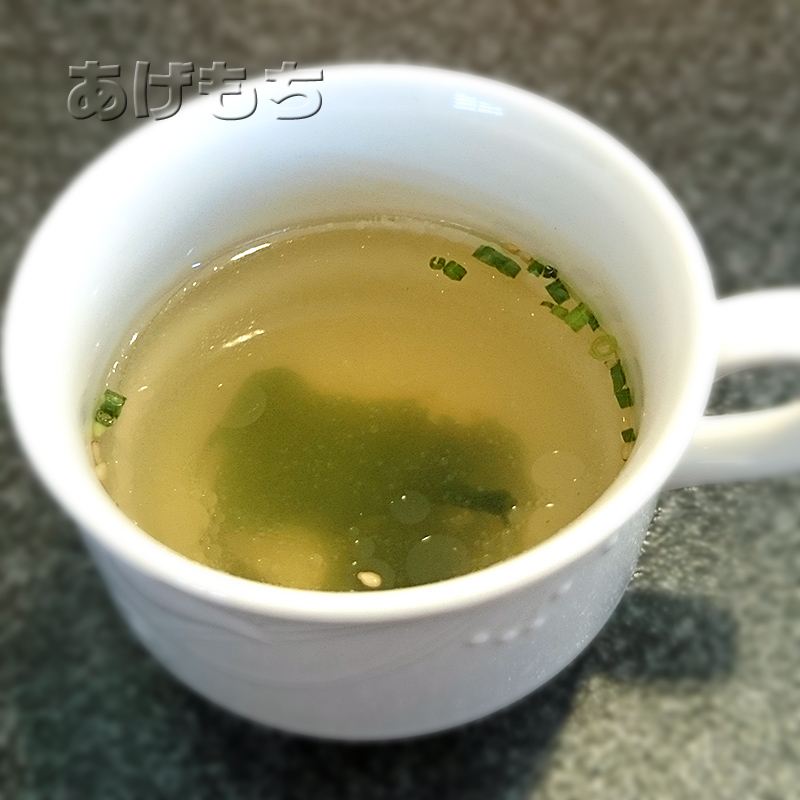 saitoboku_soup.jpg