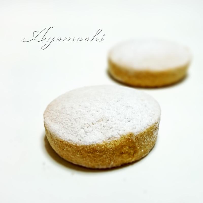 vanille3_cookie1.jpg