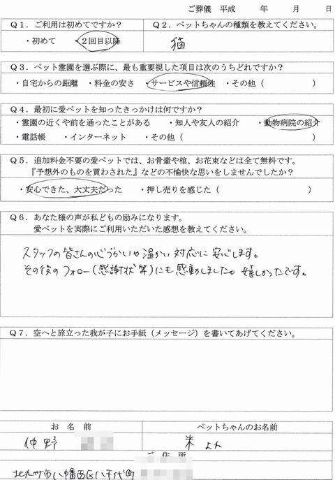150914_00007.jpg