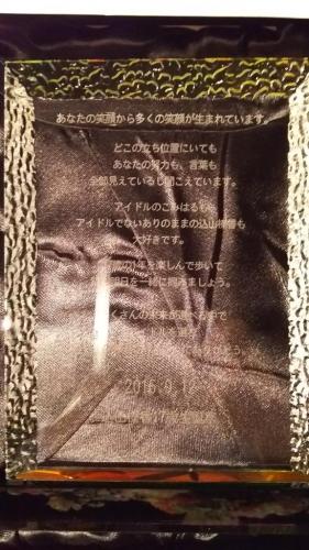 150921komiharu003.jpg