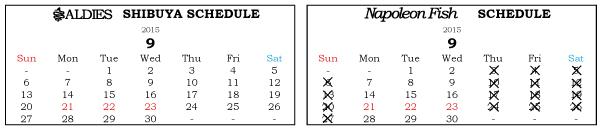 2015年9月営業日カレンダー