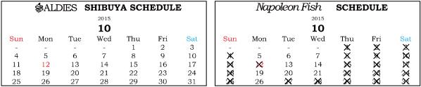 2015年10月ブログ用営業日カレンダー