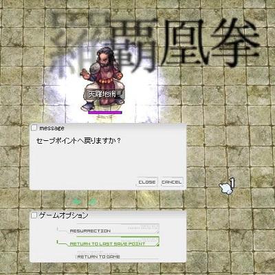 screenOlrun002_2015090117035881a.jpg