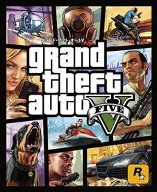 GTA5にポケモンを加えたら最高のゲームが出来上がると思う