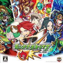 3DS版「モンスターストライク」が発売決定!発売日は今年の12/17