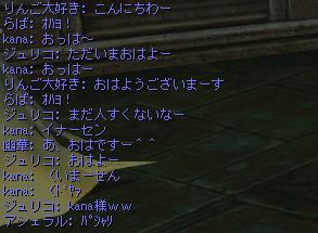 Shot00425.png