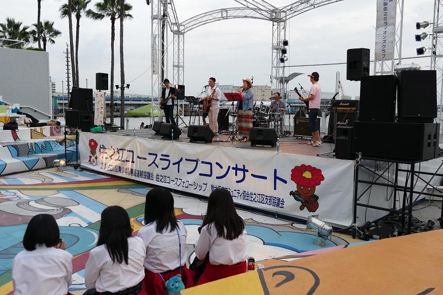 第18回 住之江ユースライブコンサート (1)