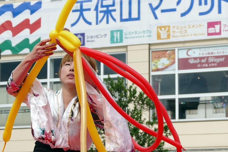 天保山ワールド・パフォーマンス・2015 (32)