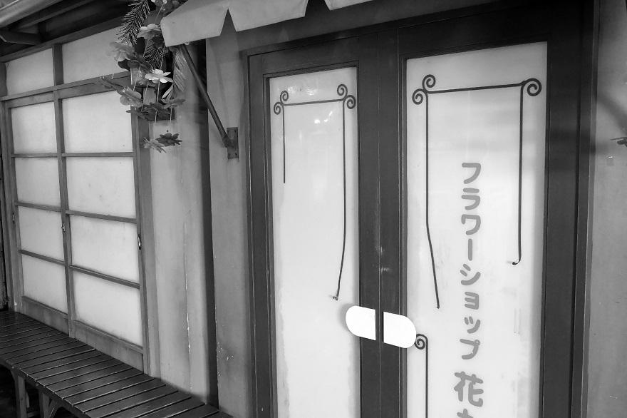 なにわ食いしんぼう横丁白黒 (6)