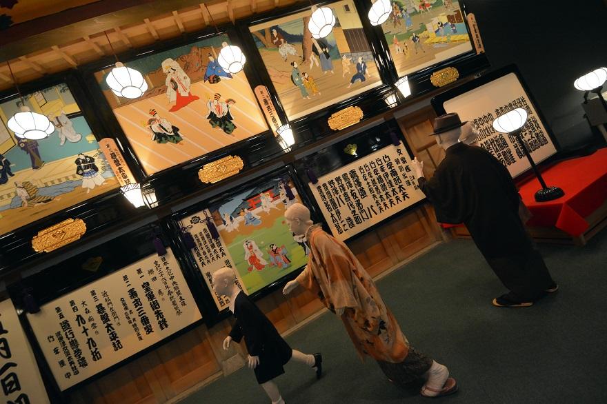 大阪歴史博物館2015 (05)