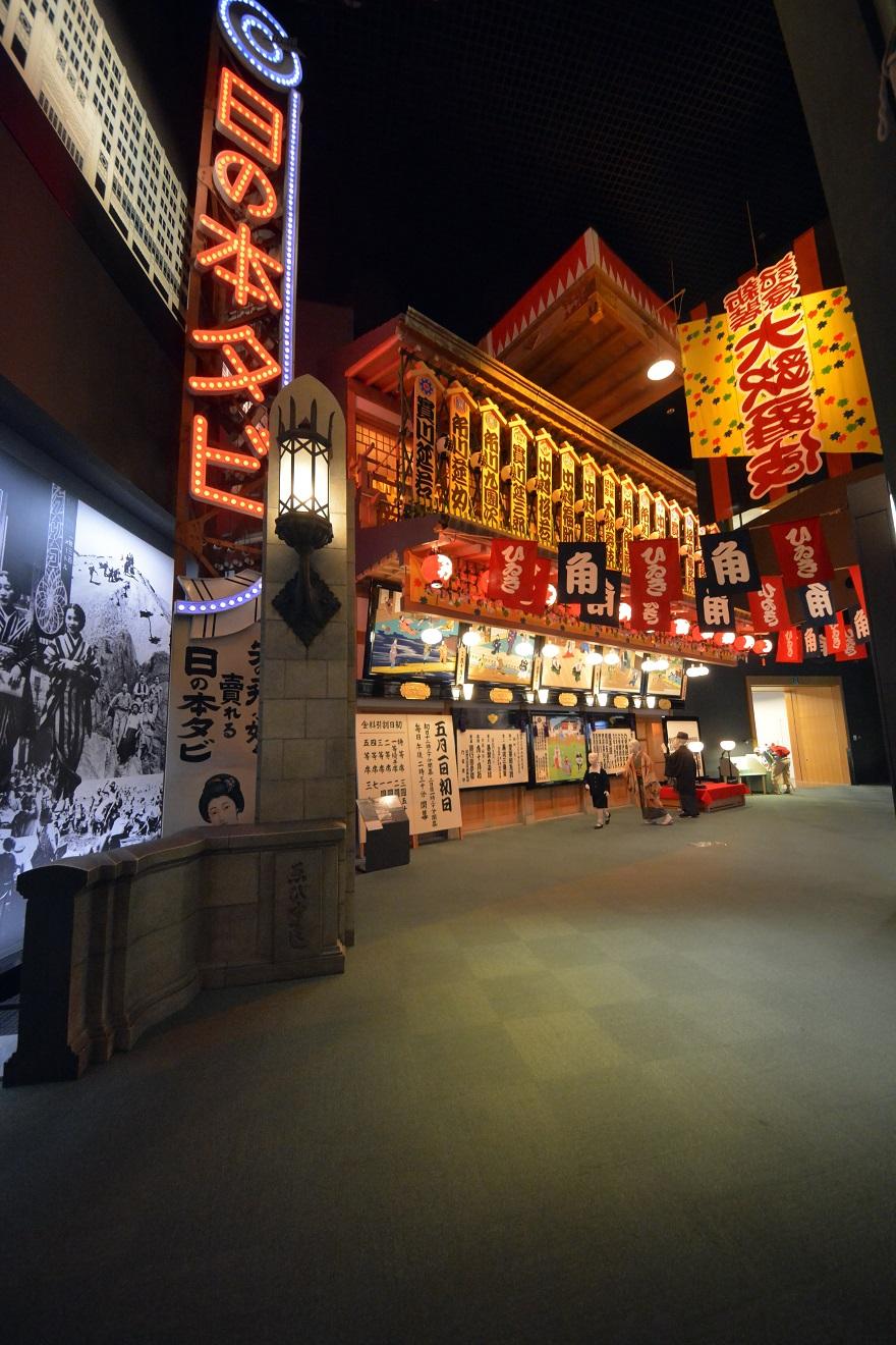大阪歴史博物館2015 (5)