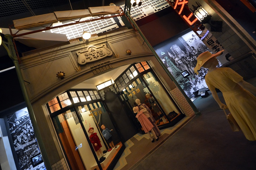 大阪歴史博物館2015 (7)