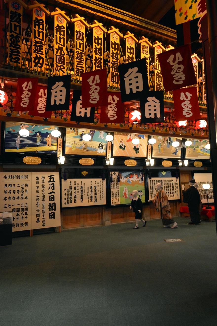 大阪歴史博物館2015 (12)