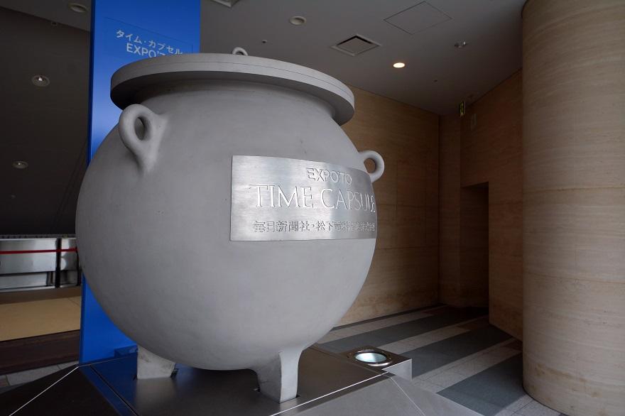 大阪歴史博物館2015 (21)