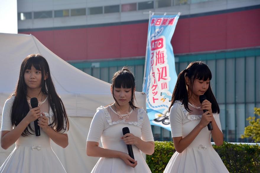 ATC海辺のアイドル★フェスタ (16)