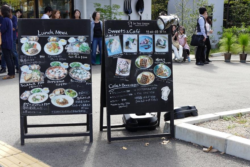 お洒落なカフェ・レストラン (2)