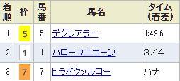 nakayama9_913.jpg