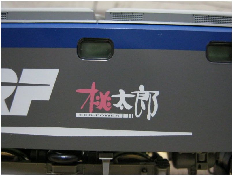 20120225-1.png